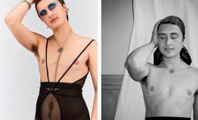 Sébastien Meunier en La Fille d'O brengen genderneutrale lingeriecollectie op de markt