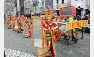 Ajuinstad trekt veel geld uit voor nog eerder vaag 'carnavalsbelevingsproduct'