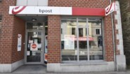 Iedereen toegang tot postkantoor en bankautomaat in eigen gemeente