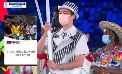 """""""Onvergeeflijk"""": Zuid-Koreaanse omroep krijgt stevige kritiek om beelden tijdens openingsceremonie Olympische Spelen"""