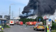 Explosie in Duits industriepark voor chemische bedrijven: minstens twee doden, meerdere gewonden en vermisten