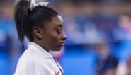 Simone Biles blijft aan de kant tijdens teamfinale: als de druk zelfs voor 'De Grootste' te groot wordt...