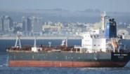 """Londen noemt aanval op olietanker """"doelbewuste"""" actie van Iran"""