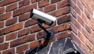 Gebruikte Belgische politie dan toch controversiële gezichtsherkenningssoftware die in strijd is met privacyregels?
