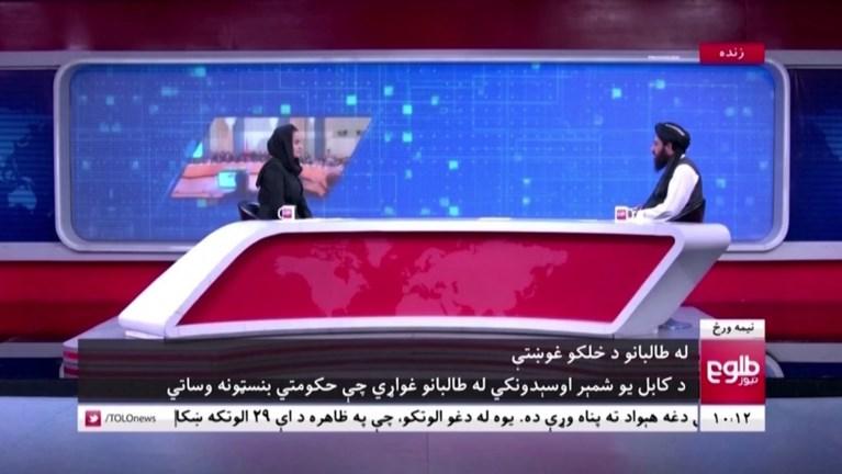Она внезапно стала первой афганской женщиной, которая дала интервью талибам, и теперь ведущему новостей пришлось бежать.