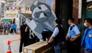 Politie doorzoekt Tiananmen Museum in Hongkong