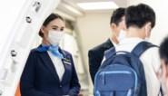 Amerikaanse luchtvaartmaatschappij United Airlines zet ongevaccineerde werknemers op onbetaald verlof